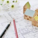 マイホームを買う時の注意点(消費税)